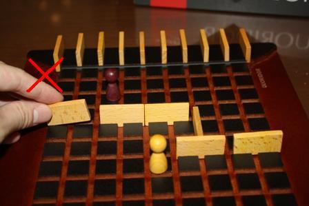 http://www.tk-game-diary.net/quoridor/5.JPG